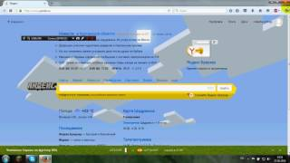 Как Сделать Яндекс СТАРТОВОЙ страницей 3 Способа(Обучающее видео!!!, 2016-07-01T08:42:21.000Z)