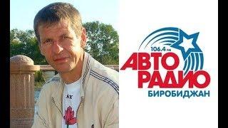Смотреть видео Народ хочет знать: как биробиджанские ветераны футбола сыграли в Москве?Запись трансляции онлайн