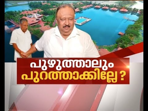 Thomas Chandy to move SC against HC order | News Hour 14 Nov 2017