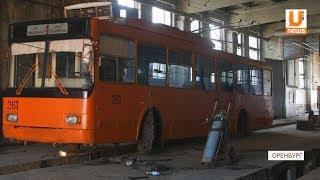 uTV.  Как работает троллейбусное депо сегодня?