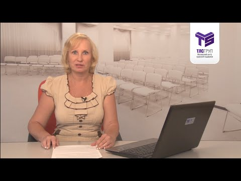 НДФЛ: порядок начисления, удержания и уплаты у налогового агента