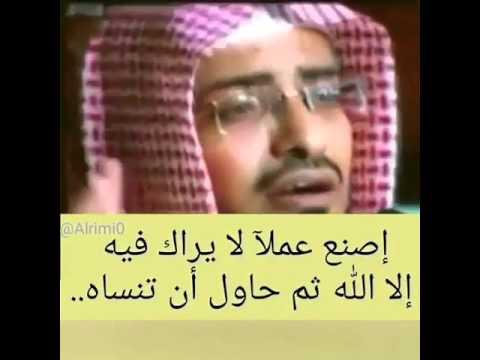 صالح المغامسي Arabic Quotes Positive