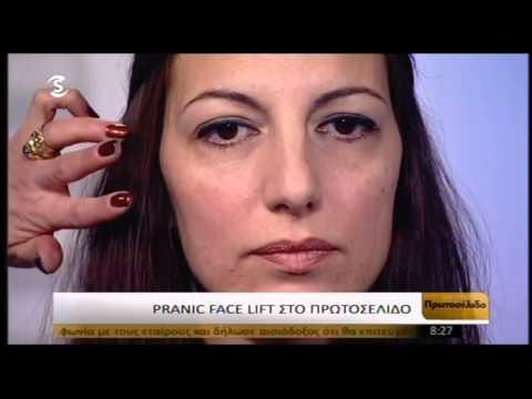 "Sigma TV Cyprus ""Pranic Face Lift"" with Chiara Perfetti"