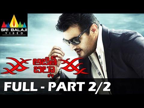 Ajith Billa Telugu Full Movie Part 2/2 | Ajith Kumar, Nayanthara, Namitha | Sri Balaji Video
