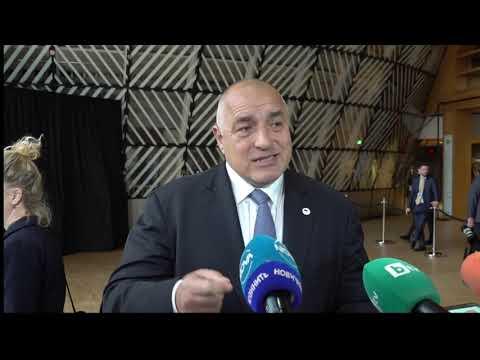 Когато се прибера в България, ще събера колегите, замесени в скандалите. В ГЕРБ ще си понесем последствията. Тази партия съм я създал, за да се бори с корупцията на БСП. И ГЕРБ благодарение на българския народ им нанесе толкова удари, колкото няма в цялата история. Как ще оневиним БСП за лагерите, за националните катастрофи, за съсипването на икономика, за фалитите на банките?