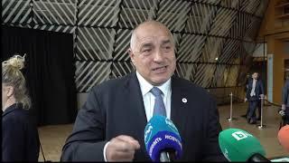 Бойко Борисов: Всеки, който си е превишил правата, ще си понесе последствията.