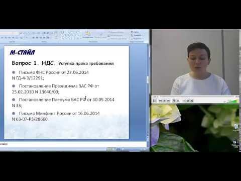 С 1 января 2014 года отчетность по НДС - в электронном виде