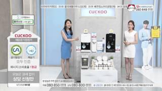 [홈앤쇼핑] [렌탈]쿠쿠 정수기/제습공기청정기 (냉온 …