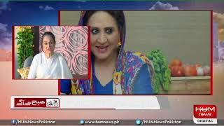 In Conversation With Bushra Ansari On Her New Song