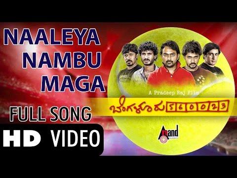Bangalore 23  Naaleya Nambu Maga HD   Feat J Karthik, Chandan, Dhruva  New Kannada