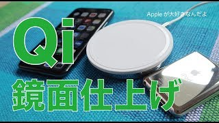 Apple限定新発売・Belkinの鏡面仕上げQi充電器「 Boost Up Special Edition Wireless Charging Pad」でiPhone Xをフル充電