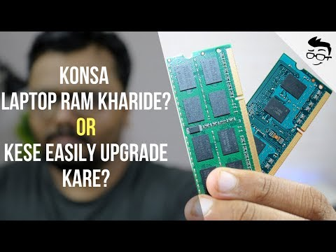 How To Upgrade Laptop RAM, Which RAM? | Full Guide | Hindi