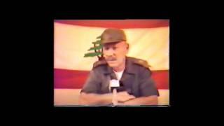 LebaneseinIsrael com Saad Hadad July1979