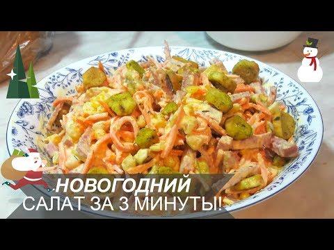 Видео Подарок за 200 рублей девушке