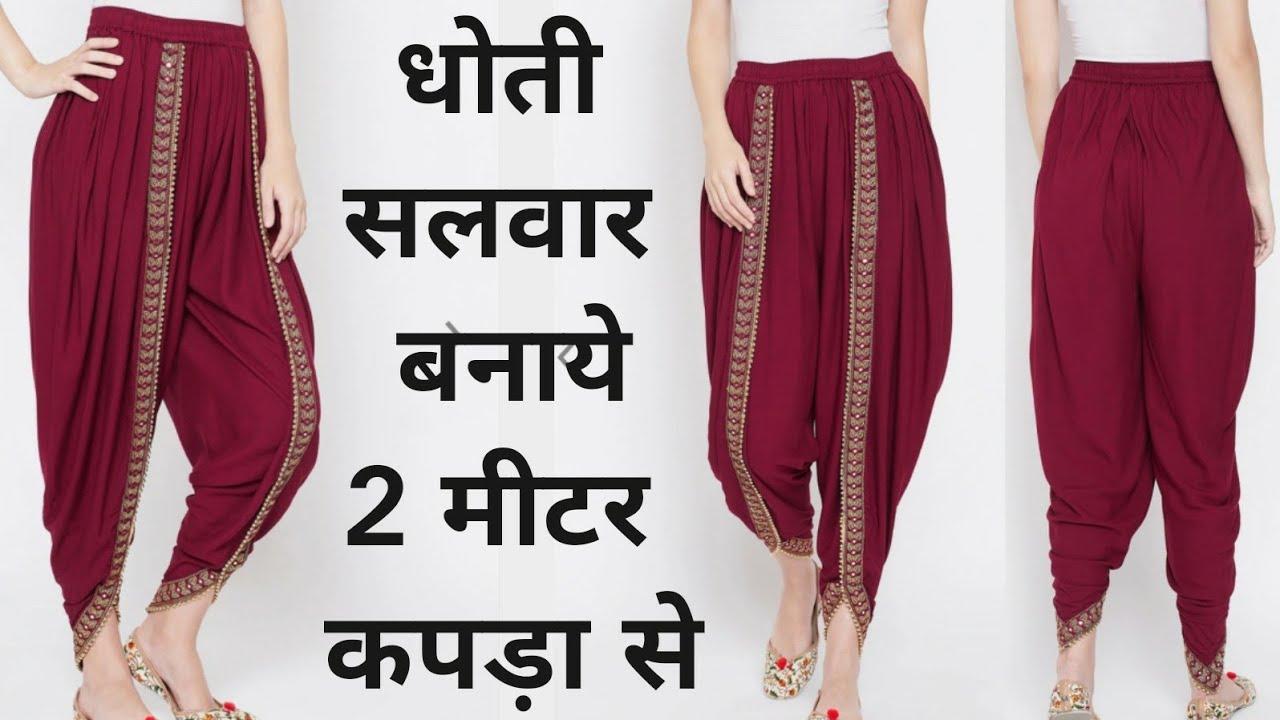Download DIY dhoti salwar tutorial   dhoti pant   dhoti salwar cutting and stitching
