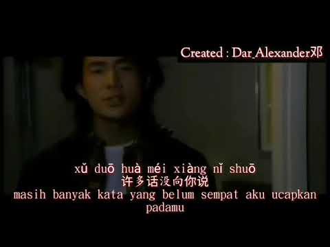 Download Richie Ren   流着泪的你的脸  Liu Zhe Lei De Ni De Lian  Terjemahan Lirik Indonesia