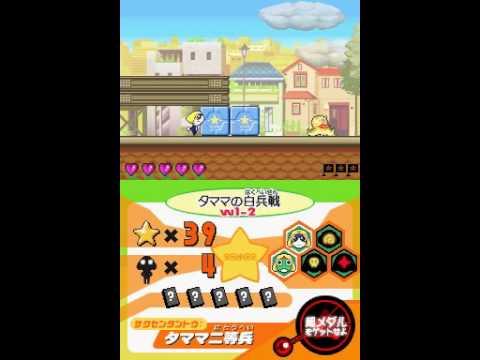 Chou Gekijou Ban Keroro Gunsou 3   Tenkuu Daibouken de Arimasu! Gameplay