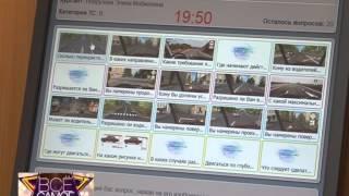 Новые интерактивные мультимедийные компьютерные средства обучения / Практические занятия