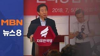 """원외위원장 """"지도부 책임져야""""…김성태 """"변화 추구 의견 일치"""""""