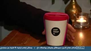 إعادة تدوير أكواب القهوة