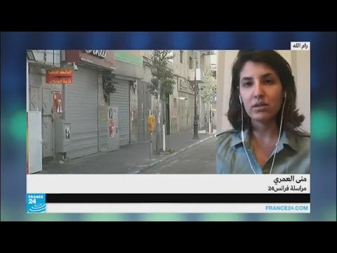 إضراب شامل في الضفة الغربية عشية وصول ترامب إلى بيت لحم  - 17:21-2017 / 5 / 22
