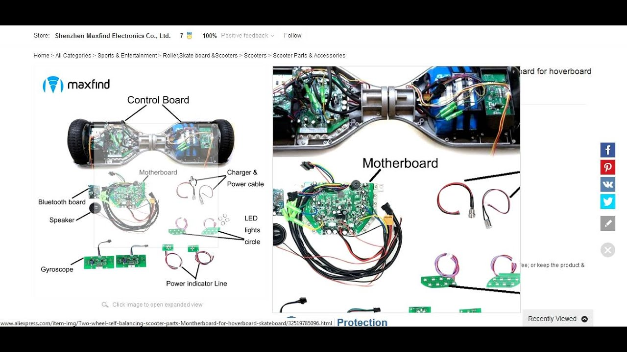 Where to buy hoverboard parts how to fix hoverboard youtube for Buy blueprints online