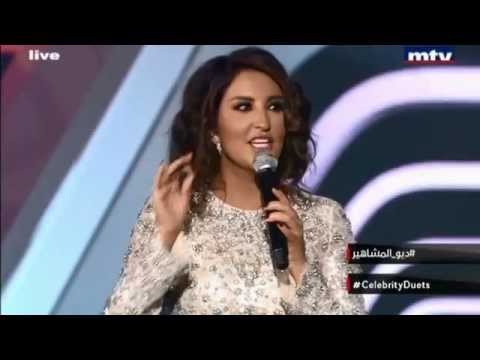 Celebrity duets mtv lebanon episode 2