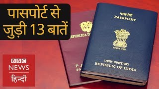 13 fascinating facts about passports, the ultimate ticket to ride (BBC Hindi)