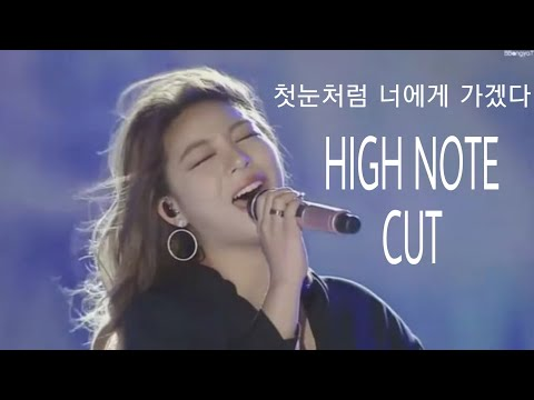 Ailee - I will go to you like the first snow High Note Cut Compilation