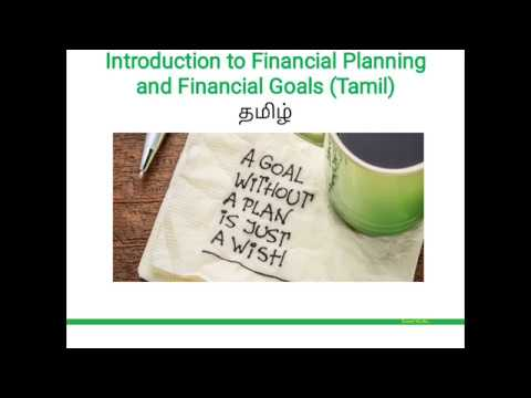 Introduction to Financial Goals and Financial Planning in Tamil. (தமிழ்)