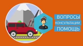 видео аренда авто в казани