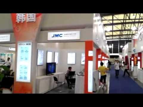 Shanghai International Machine Tool Fair 20140716-2