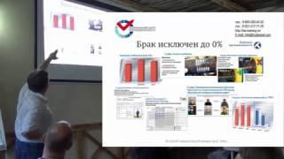 Лин без галстуков 2016. Сергей Смирнов. TWI - обучение в промышленности
