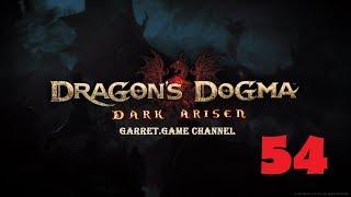 Dragon S Dogma Dark Arisen 54 серия Отрицая Спасение