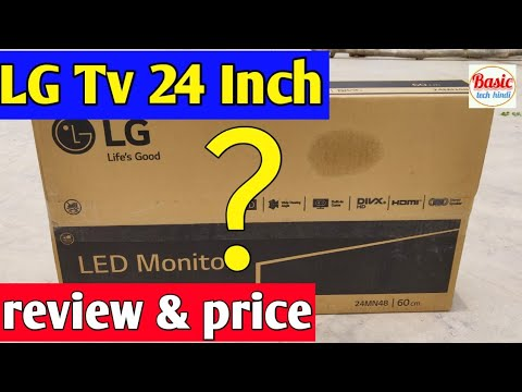 Best 24inch LG LED Tv Review|LG TV Price In Hindi