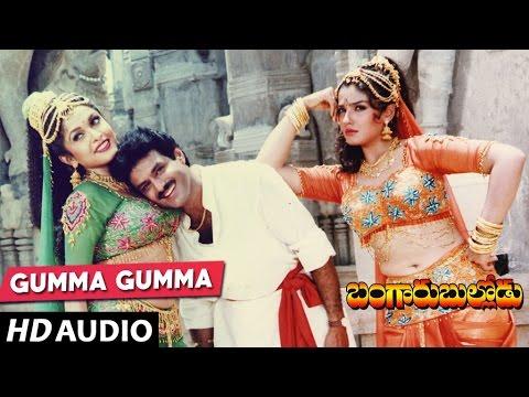 Bangaru Bullodu Songs - Gumma Gumma -  Balakrishna | Ramya Krishna | Telugu Old Songs