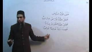 Arabi Grammar Lecture 32 Part 01  عربی  گرامر کلاسس