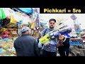 Cheapest Market For Holi Shopping[ Pichkari, ballon, gulal, colours ]