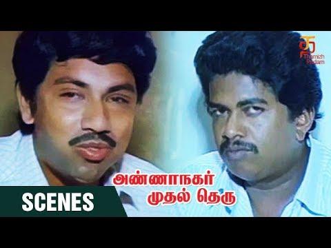 Annanagar Mudhal Theru Tamil Movie Scenes | Janagaraj and Sathyaraj Comedy | Thamizh Padam