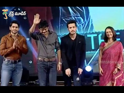 Akkineni Akhil Grand Launch Full