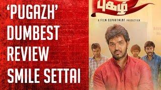 Dumbest Review Pugazh || Smile Settai
