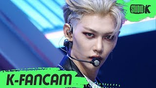 [K-Fancam] 스트레이 키즈 필릭스 '神메뉴' (Stray Kids FELIX Fancam) l @MusicBank 200619