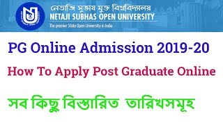 WBNSOU PG Online Admission 2019 | Netaji Oepn University Post Graduate Admission Online Going On |