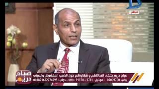 صباح دريم   رئيس مصلحة دعم المصوغات: وزير التموين يحرص على مشاكل صناع الذهب