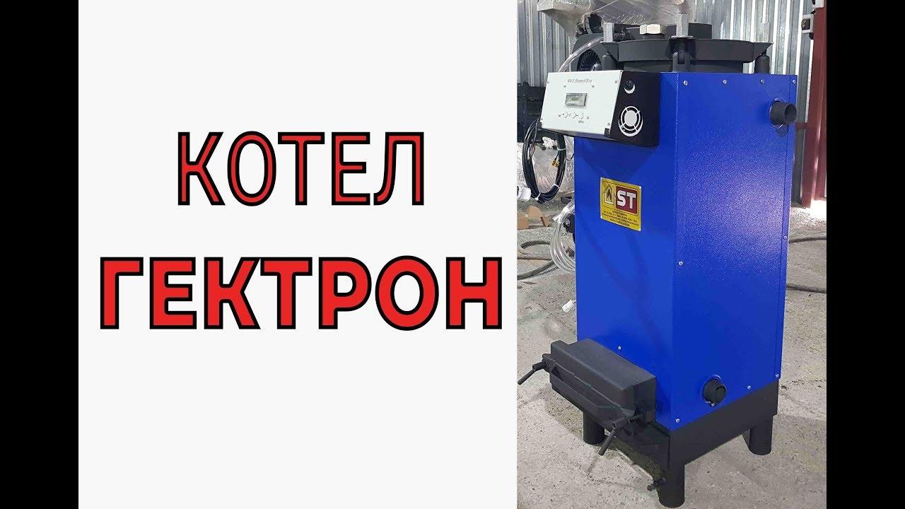 Котел Гекктрон-15 кВт