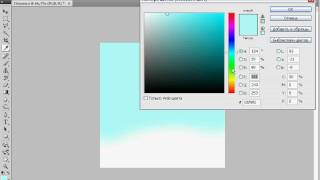 Рисуем полянку в программе Photoshop (3/40)