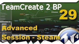 [ue4] إنشاء فريق - BP -2 - دورة متقدمة البخار متعددة #29