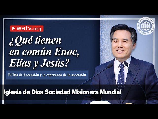 El Día de Ascensión y la esperanza de la ascensión 【Iglesia de Dios sociedad misionera mundial】
