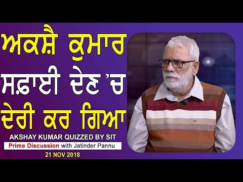 Prime Discussion With Jatinder Pannu 730 Akshay Kumar Quizzed By Sit