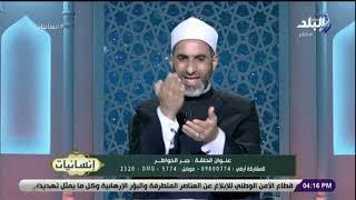 إنسانيات - مع الشيخ السيد عبد الباري -  11 مايو 2019 - الحلقة الكاملة